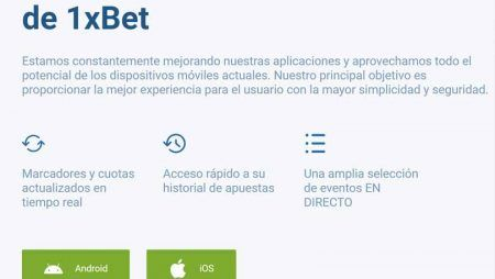 ¿Cómo descargar la app de 1XBET?